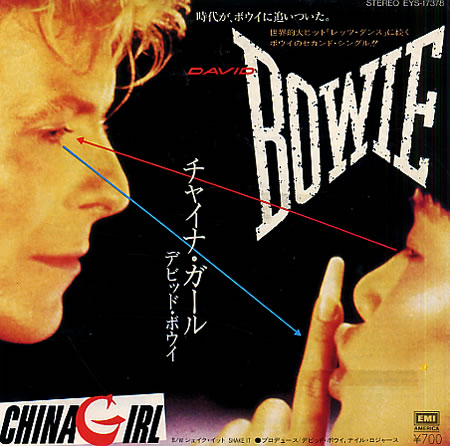 David-Bowie-China-Girl-40320