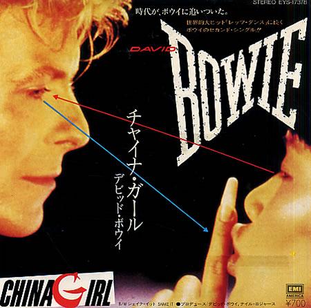 David-Bowie-China-Girl-40320