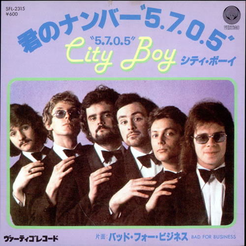 City-Boy-5705-507018